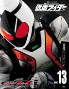 Heisei KR Mook Vol.13