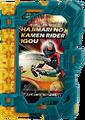 KRSa-Hajimari no Kamen Rider 1gou Wonder Ride Book