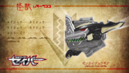 Saber SP Zenkaiju Gear Eyecatch B
