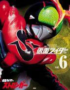 Showa KR Mook Vol.6