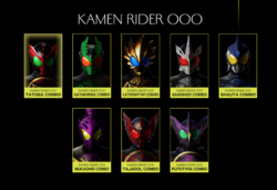 OOO Memoryofheroez Form Roster.png