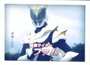 Kamen Rider Femme (A.R. World)