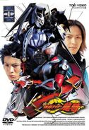 Ryuki DVD Vol 1