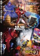 Saber & 01 Movie Poster