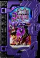 KRSa-Jaaku Dragon Wonder Ride Book
