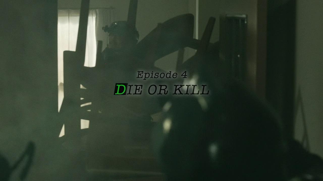 DIE OR KILL