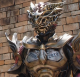 Another Ryuki (Another Rider Army)
