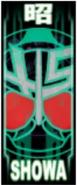 KRGh-Showa Rider 45 Ghost Eyecon (Top Sticker)