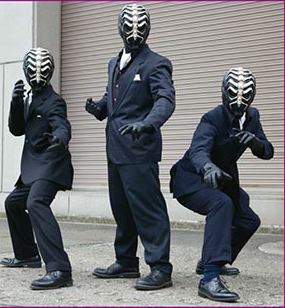 Masquerade Dopants