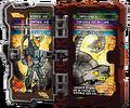 KRSa-Dogouken Gekido Wonder Ride Book (Transformation Page)