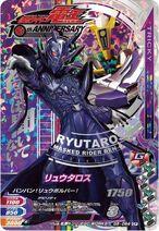 Ryutaros