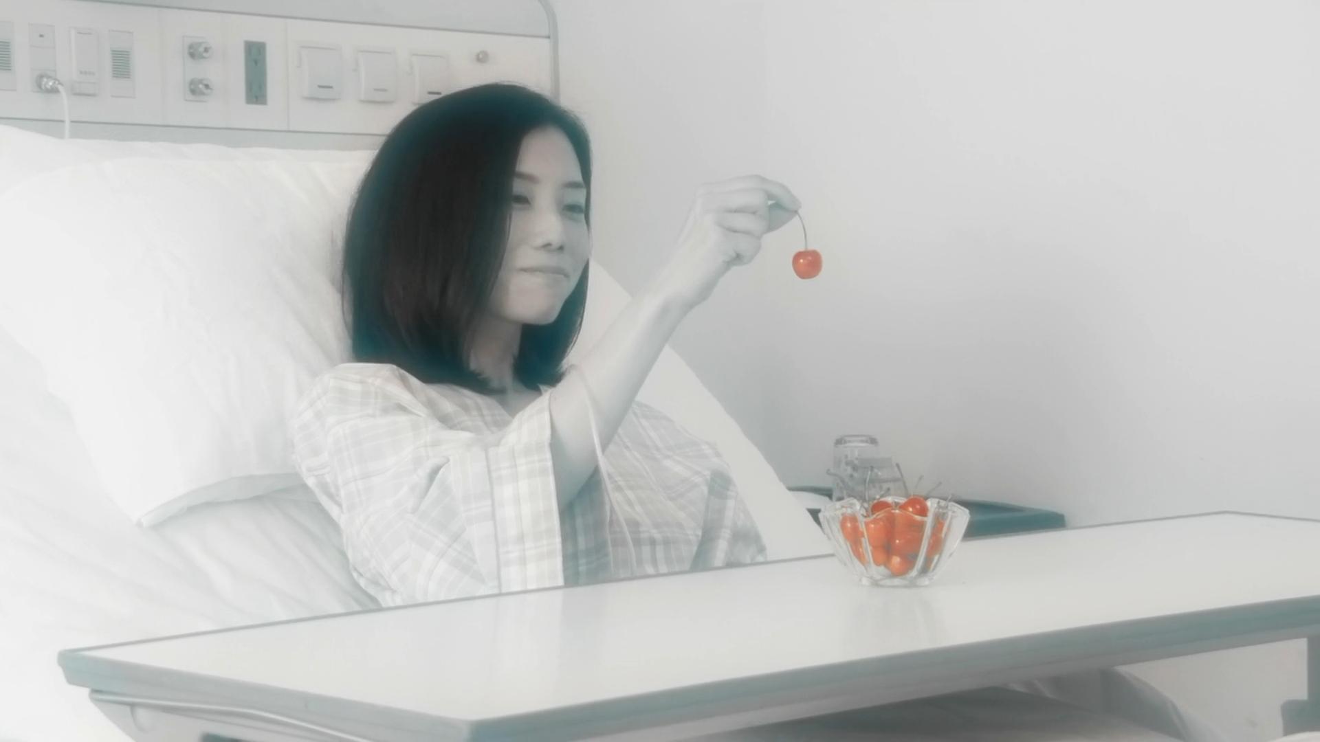 Sakurako Dan