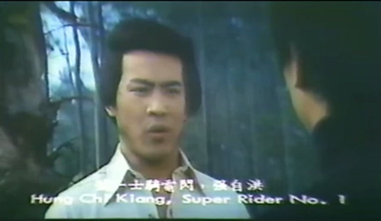 Hung Chi Kiang
