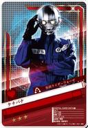 Card l 00467