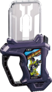 KREA-Bang Bang Shooting Gashat (MF ver.)