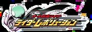 AKR Rider Revo Logo.png