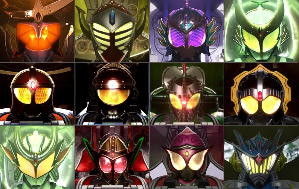 Arms Helmets