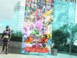 Part. I: Legend Rider Stage