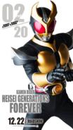 Kamen Rider Heisei Generations FOREVER Agito Poster