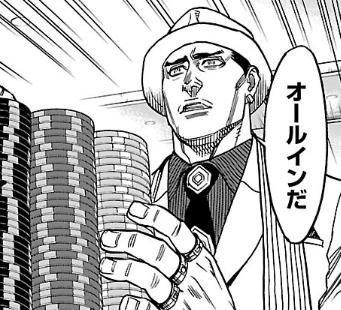 Go-Gamego-Re (2015 manga)