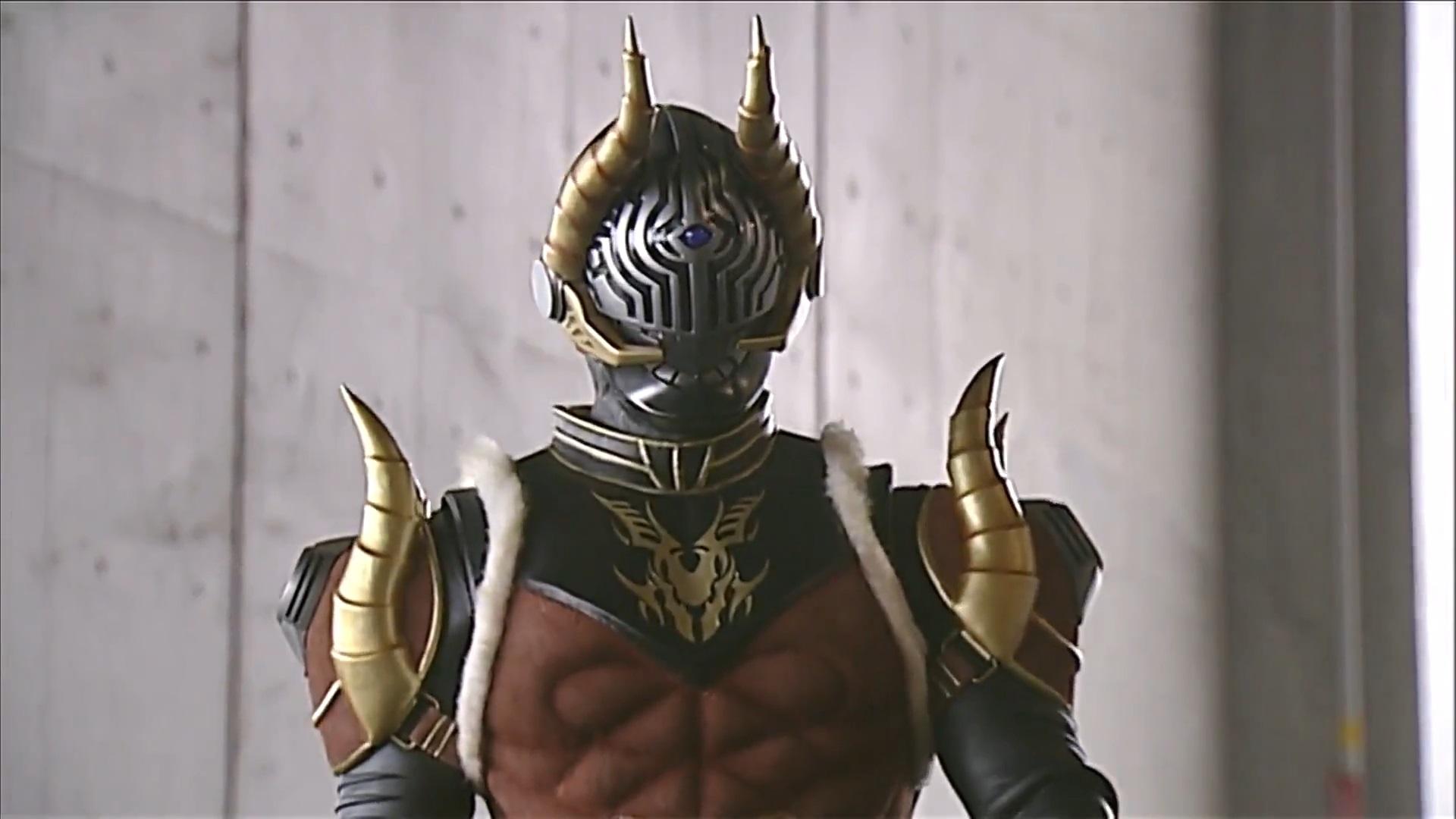 Kamen Rider Imperer (13 Riders)