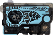 KR01-Freezing Bear Progrisekey