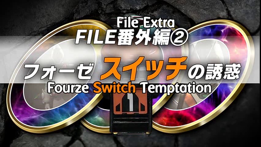 File Extra 2: Fourze's Tempting Switches