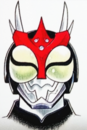 Give me this kuuga suit