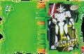 KRSa-X-Swordman Wonder Ride Book (Story Page)
