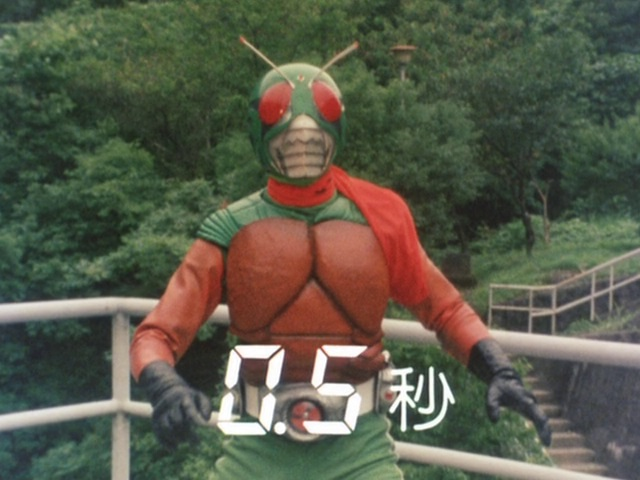 Skyrider's Greatest Weakness! Attack the 0.5 Second Blind Spot