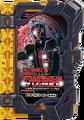 KRSa-Kibou no Ryuutsukai Wizard Wonder Ride Book