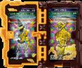 KRSa-Raimeiken Ikazuchi Wonder Ride Book (Transformation Page)