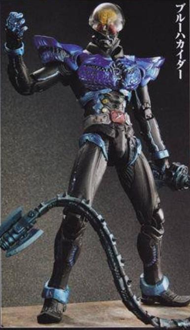 Blue Hakaider