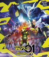 Zero-One Blu-Ray 3