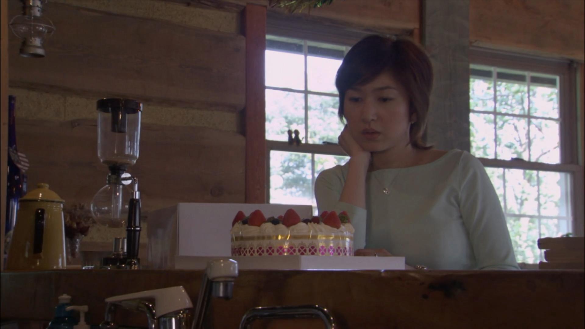 Haruka Kurihara/Missing Ace