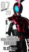 Kamen Rider Heisei Generations FOREVER Kabuto Poster