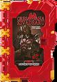 KRSa-Oresamaha Kivadearu Wonder Ride Book