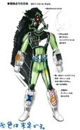 Fourze early design