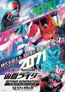 Kamen Rider Beyond Generations Teaser Poster