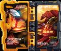 KRSa-Daiyokozuma Kinzaburou Wonder Ride Book (Transformation Page)