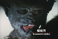 Koumori-Otoko spelling