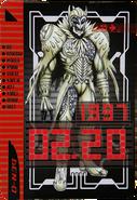 KRDO-Owl Imagin Rider Ticket