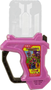 MAX Battle Sound ver Gashat