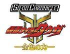 SO-DO The Golden Power logo.jpg