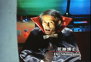 Dr. Shinigami spelling