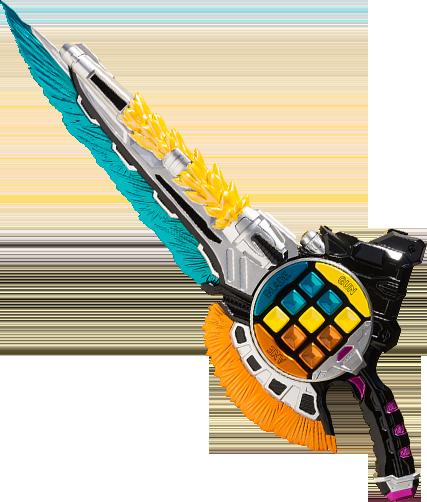Gashacon Key Slasher