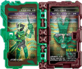 KRSa-Fuusouken Hayate Wonder Ride Book (Transformation Page)