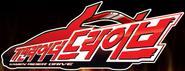 Kamen Rider Drive Korean Logo