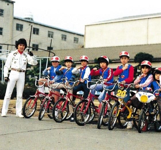 Junior Rider Team