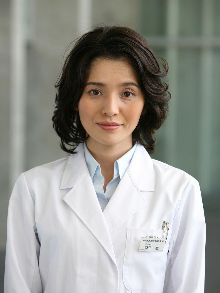 Akane Aso